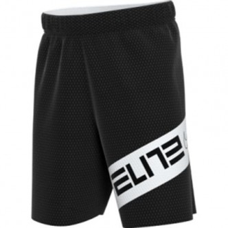 B NK ELITE GFX SHORT 0320