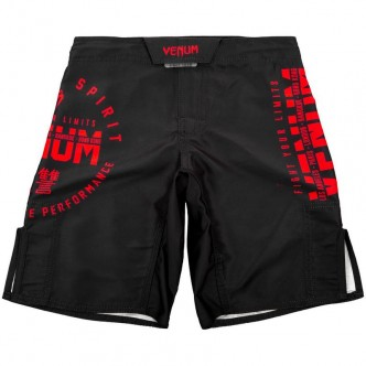 Venum Signature Kids Fightshorts - BlackRed
