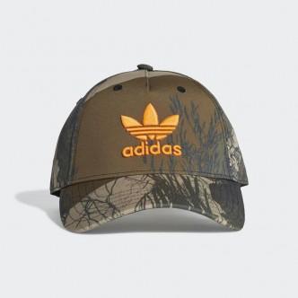 CAMO BB CAP