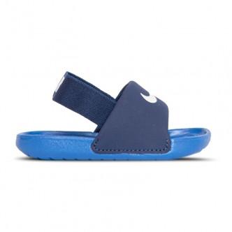 Nike Kawa 0521